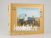 1175KIT AVD Models 1/43 MAZ-5337 onboard
