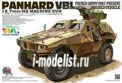 4619 Tiger Model 1/35 VBL .50 MG ARMOURED VEHICLE