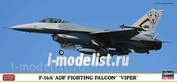 01980 Hasegawa 1/72 General-Dynamics F-16A ADF Fighting Falcon