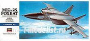 00434 Hasegawa 1/72 Самолет МиК-25 Foxbat
