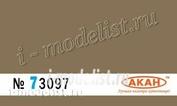 73097 Акан Ссср/россия Песочный Назначение: авиация Ссср. Применение: 1980е годы в Афганистане - камуфляж верхних и боковых поверхностей самолётов: Су: 25; 17 м 4 (22); МuГ: 21смт; бис; 23 млд; м; бн; 25 рб; рбв; 27