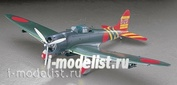 09055 Hasegawa 1/48 Type 99 Carrier Dive Bomber