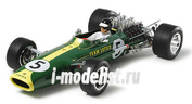 12052 Tamiya 1/12 Team Lotus Type 49 1967 (w/Photo-Etched Parts)