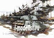 6205 Dragon 1/35 T-34/76 Mod.1941