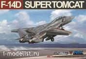 88007 AMK 1/48 Самолет Grumman F-14D Super Tomcat