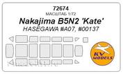 72674 KV Models 1/72 paint mask Set for Nakajima B5N2 (KATE)