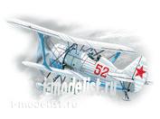 72013 ICM 1/72 И-15 БИС (зимняя версия)