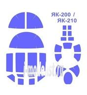 72045 KV Models 1/72 Набор окрасочных масок для остекления модели Яквлев-200/210