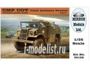 35122 Mirror-models 1/35 CMP CGT Field Artillery Tractor 7B2 Body, Cab 13