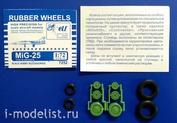 7252 Elf 1/72 Колеса для  самолета МuГ-25