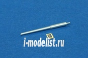48B45 RB Model 1/48 Металлический ствол для 37mm M6 L/56.6
