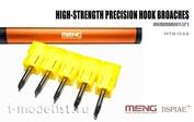 MTS-032 Meng High-strength Precision Hook Broaches