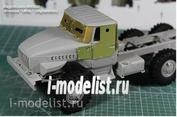 MM3540 Magic Models 1/35 Дополнение к модели: Бронированный