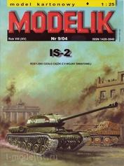 Modelik 09/2004 Modelik Бумажная модель ИС-2 / IS-2