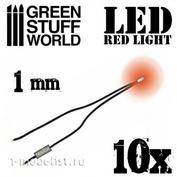 1384 Green Stuff World Светодиод красный 1 мм 10 штук / Red LED Lights - 1mm
