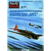 MM 3/2002 Kartonowa Kolekcja Бумажная модель Nakajima B5N2 Kate