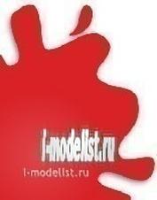 H13 Gunze Sangyo Краска водоразбавляемая Red  Flat (Красная матовая)