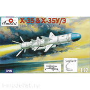 72173 Amodel Крылатая ракета Х-35 и Х-35У/Е