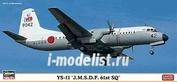 10806 Hasegawa 1/144 JMSDF 61st SQ Limited Edition