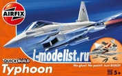 J6002 Airfix Самолет Eurofighter Typhoon (сборка без клея)