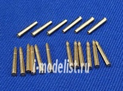 35P06 RB Model 1/35 Снаряды для 40mm QF 2 Pdr L/50