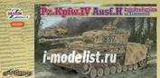 6560 Dragon 1/35 Pz.Kpfw.IV Ausf.H Late Production w/Zimmerit