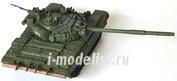 AS72027 Modelcollect 1/72 Российский танк Т-72В с активной броней
