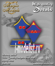 MM35021 Magic Models 1/35 Декаль RKKA Cavalry insignia 1940-1941