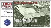 72018 OKB Grigorov 1/72 Soviet Light Tank T-30