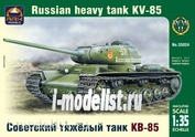 35024 ARK-models 1/35 Советский тяжелый танк КВ-85