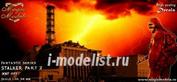 MMF 002 Magic Models STALKER Part.2