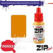 26652 ZIPmaket Краска модельная акриловая ГРЯЗНО-ЖЕЛТЫЙ (PLAGUE BROWN)