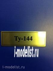 Т54 Plate Табличка для ТУ-144 60х20 мм, цвет золото