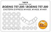 14414 KV Models 1/144 Набор окрасочных масок для остекления модели Boing-757