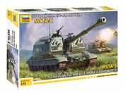 5045 Звезда 1/72 Российская 152-мм гаубица МСТА-С
