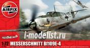 1008 Airfix 1/72 Самолет Messerschmitt Bf109E-4
