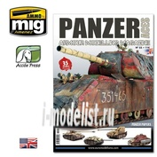 PANZ0055 Ammo Mig PANZER ACES ISSUE 55 - PANZER PAPERS