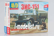 1024AVD AVD Models 1/43 Топливозаправщик ТЗ-151