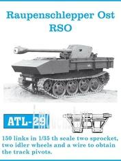 Atl-35-29 Friulmodel 1/35 Траки сборные железные Raupenschlepper Ost RSO