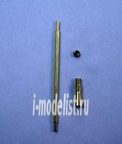 35129 Zedval 1/35 3,7см ствол с перфорированным пламегасителем. Flak43 Italery  №363
