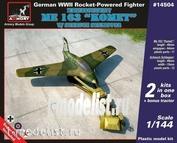 """14504 Armory 1/144 Messerschmitt Me 163B """"Komet"""" w/ Scheuch Schlepper (2 модели в наборе и бонус трактор)"""