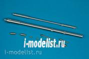 35B110 RB Model 1/35 Металлический ствол для BMP-3 Armament 30mm 2A72, 100mm 2A70, 3 x 7.62 PKT mg