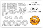 48120 KV Models 1/48 Набор окрасочных масок для самолета Пе-II (бонус маски на диски и колеса)