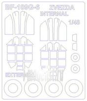48058-1 KV Models 1/48 Маска для самолета Bf-109 G-6 (Двусторонние маски) + маски на диски и колеса