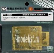 TH35006 AFVClub 1/35 Фототравление для Stryker Family. Grills etc