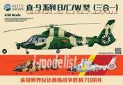 KH80109 Kitty Hawk 1/48 Chinese PLA ZHI-9 Family