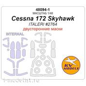 48094-1 KV Models 1/48 Cessna 172 Skyhawk - двусторонние маски