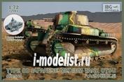72041 IBG models 1/72 TYPE89 Japanese Medium tank OTSU-diesel