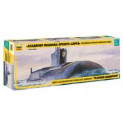9058 Звезда 1/350 Российская атомная подводная лодка