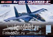 L4823 Great Wall 1/48 Su-35S
